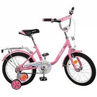 """Велосипед Profi Trike L 1881 18"""" (розовый)"""