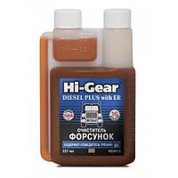 Hi-Gear Очиститель форсунок для дизеля с ER, 237мл