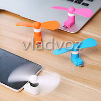 Мини вентилятор micro USB для смартфона, телефона, планшета повербанка белый