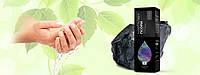 Нафталан Псори PRO - крем-бальзам от псориаза