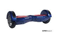 "Гироскутер Smart Way Lamborghini 8"" модель Lambo Edition 2 Синий (cмартвей, мини сигвей, гироцикл)"