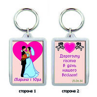 """Свадебный брелок для ключей на подарок гостям """"Він і вона"""""""