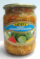 """Салат """"Белоцерковский"""" СКО, 0,5, ТМ """"КРЯТ"""""""