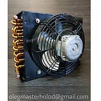 Конденсатор воздушного охлаждения СD-4.4 (+вентилятор, 1.3 кВт)