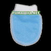 Тёплые с начёсом варежки р. 56-62 (царапки рукавички антицарапки) ткань ФУТЕР для новорожденного 3488 Голубой