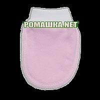 Варежки (царапки, рукавички, антицарапки) р. 56 с начёсом новорожденному ткань ФУТЕР 100% хлопок 3488 Розовый