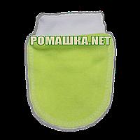 Тёплые с начёсом варежки р. 56-62 (царапки рукавички антицарапки) ткань ФУТЕР для новорожденного 3488 Зелёный