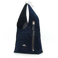 Синяя сумка шоппер кожаная замшевая мягкая