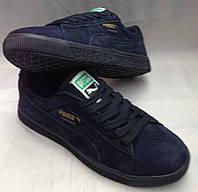 Кроссовки  подросток Puma  №1605-6 синий