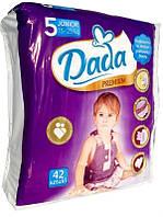 Памперсы DADA 5 Premium (15-25 кг) - 42 шт