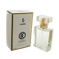 Женский мини парфюм 30 мл Chanel № 5 (аналог брендовых духов Kreasyon Creation)