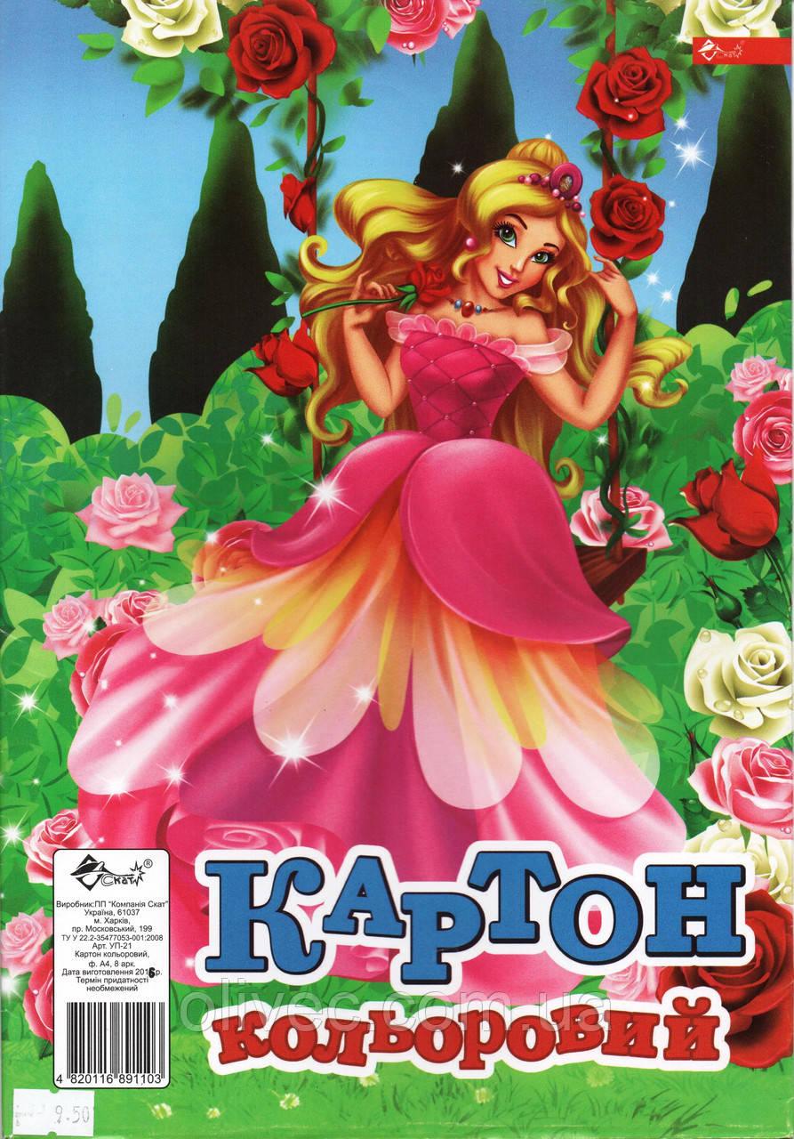 """Картон цветной ТОВ """"Скат"""" 8 листов, 8 цветов. А4"""