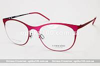 Металлическая легкая Fashion оправа для очков. Розовая
