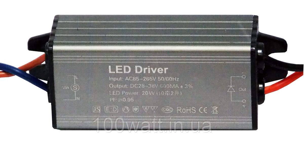 Драйвер блок питания для прожектора 30w ST458