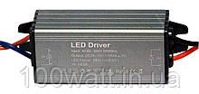 Драйвер блок питания для прожектора 10w ST456