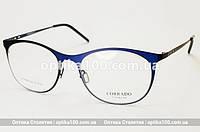 Металлическая легкая Fashion оправа для очков. Синяя