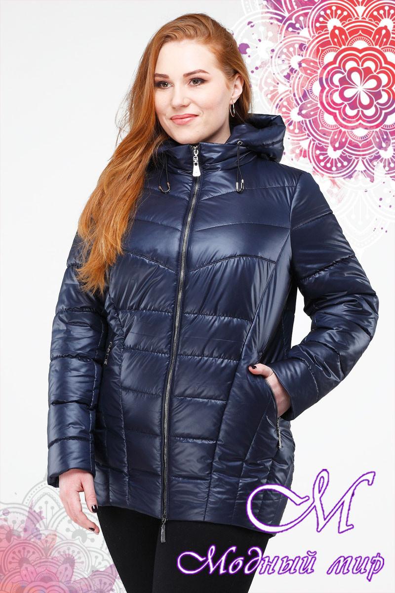 Женская теплая весенняя куртка большого размера (р. 42-56) арт. Амари