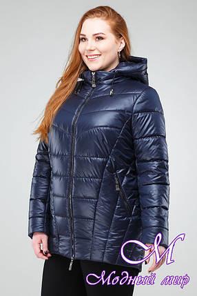 Женская теплая весенняя куртка большого размера (р. 42-56) арт. Амари, фото 2