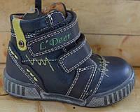 Демисезонные ботиночки В&G для мальчиков размеры 21 и 22