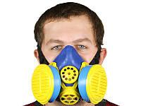 Респіратор - маска від пилу