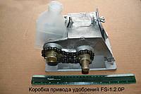 Коробка ведомая FS-1.2.0P