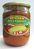 """Икра кабачкова """"Летняя"""", СКО"""