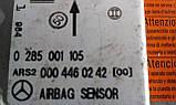 Блок управления Airbag Mercedes Vito W638 Sprinter 0285001105 0004460242 003911610326, фото 4