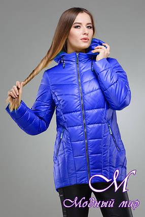 Женская весенняя куртка большого размера (р. 42-56) арт. Амари, фото 2