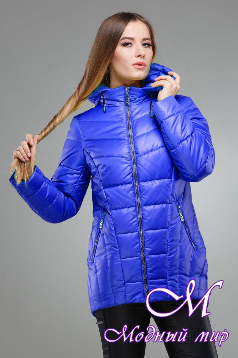 Женская весенняя куртка большого размера (р. 42-56) арт. Амари