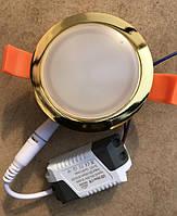 Светодиодный декоративный светильник RIGHT HAUSEN Ring 5W 4000K золото  Код.58850