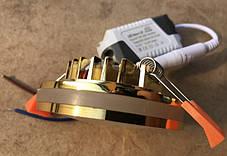 Светодиодный декоративный светильник RIGHT HAUSEN Ring 5W 4000K золото  Код.58850, фото 2