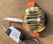 Светодиодный декоративный светильник RIGHT HAUSEN Ring 5W 4000K золото  Код.58850, фото 3