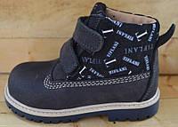 Демисезонные ботинки для мальчиков размеры 21 и 22