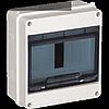 Корпус пласт.  КМПн  2/5 навесной 5 модулей IP55, IEK (MKP72-N-05-55)