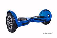 """Гироскутер Внедорожник Allroad 10"""" гироплатформа Smart Way (смартвей, мини сигвей, синий хром)"""