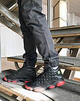 Джоггеры Red Moon 0004 стильная мужская одежда, джинсы, брюки, шорты