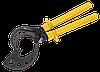 Ножницы секторные НС-765, IEK (TLK10-765)
