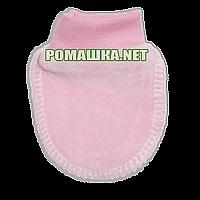 Велюровые варежки (царапки, рукавички, антицарапки) р. 56 для новорожденного 100 % хлопок 3489 Розовый