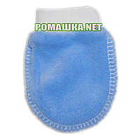 Велюровые варежки (царапки, рукавички, антицарапки) р. 56 для новорожденного 100 % хлопок 3489 Голубой
