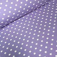Лоскуток. Джерси белые звезды на сиреневом  76*160 см.  №0040