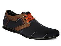 Современные мужские туфли синего цвета (БМ-01 бр)