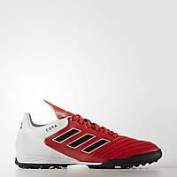 Бутсы (сороконожки) adidas Copa 17.3 TF (Артикул: BB3557)