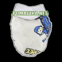 Варежки (царапки,рукавички,антицарапки) р. 56 для новорожденного цветные ткань ФУТЕР 100 % хлопок 3490 Бежевый