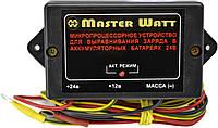 """Master Watt """"КОЛДУН"""" - Микропроцессорное выравнивающее устройство (МВУ)"""