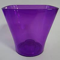 Вазон для орхидей фиолетовый (темный)