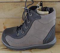 Демисезонные кожаные  ботиночки Берегиня размеры 20-21