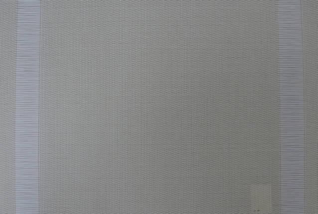 """Коврик сервировочный прямоугольный """"Роспуск"""" 30*45 см (бежевый), PDL, фото 2"""
