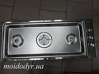 Варочная поверхность Whirpool AKM 296/ix