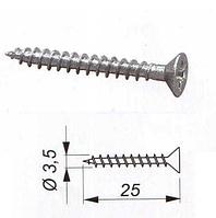 Шурупы 3.5 х 25 (100 шт.)