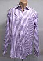 1dcf7e1dcdd2e9e Cedarwood State Рубашки — Купить Недорого у Проверенных Продавцов на ...